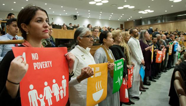 Interfaith Harmony Week_ faith traditions holding the 17 Global Goals