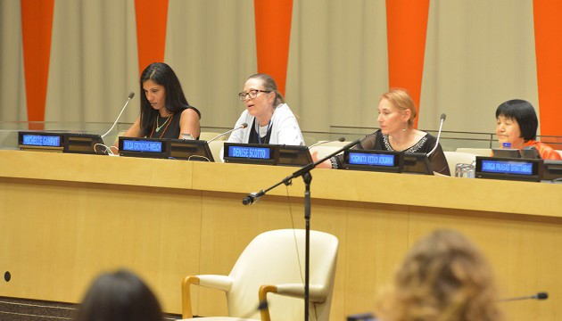 BK Julia speaking at the Yoga and the UN CoP event