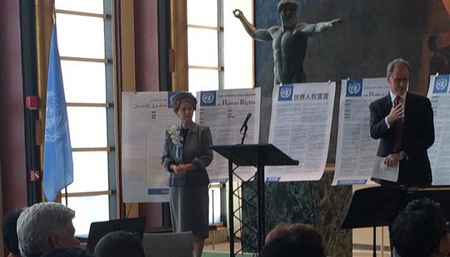 Human Rights Day Celebration at UNHQ lobby with Mrs. E. Roosevelt (impersonated)