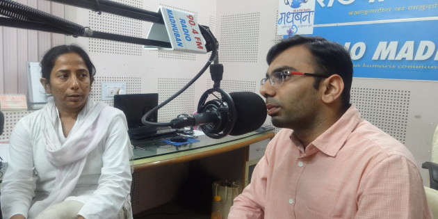 Radio Madhuban Observes UN days